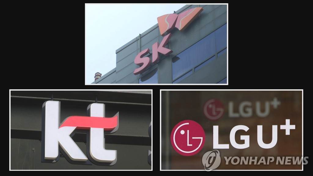 This composite photo from Yonhap News TV shows corporate logos of South Korea's three mobile carriers. (PHOTO NOT FOR SALE) (Yonhap)