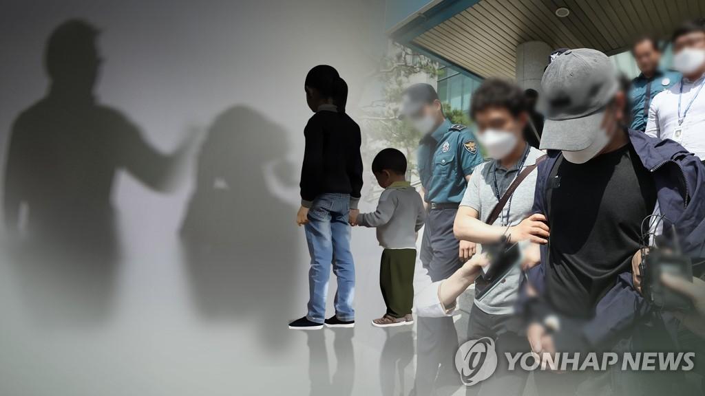 아동학대 (CG)