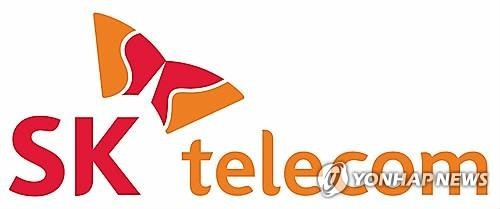 SK Telecom to merge security subsidiaries