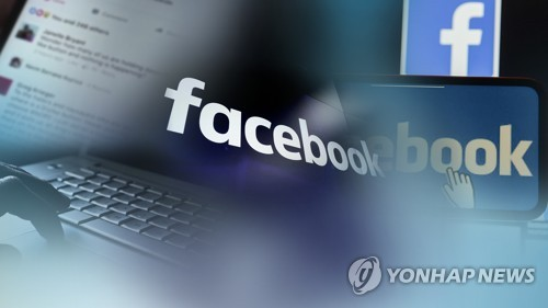 (LEAD) S. Korea fines Facebook 6.7 bln won for sharing users' info without consent