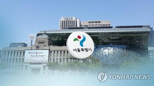 서울시 (CG)