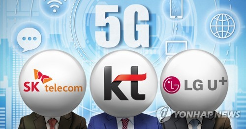 S. Korea's 5G network speeds up in H2: report