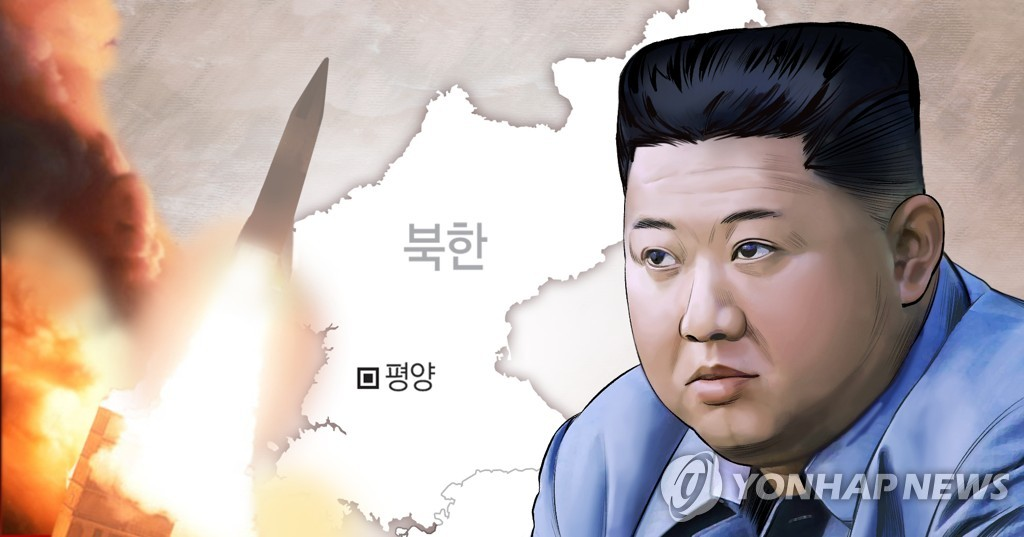 北朝鮮は今月、ミサイルを相次ぎ発射した(コラージュ)=(聯合ニュース)