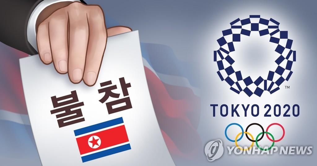 """IOC """"북한 올림픽 부재에 대한 공식 통보 없음""""… 패럴림픽 """"확인""""(종합)"""