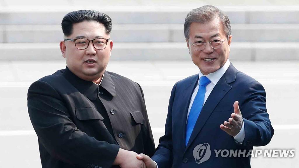 김정은 북한 국무위원장 - 문재인 대통령