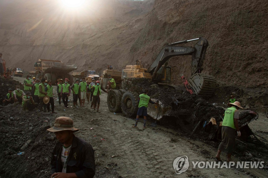 MYANAMAR-MINING-ACCIDENT-ENVIRONMENT