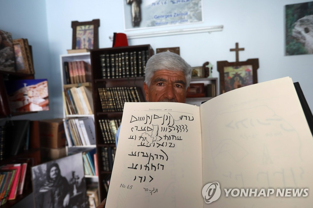 """""""이것이 예수의 언어""""…시리아 말룰라의 아람어 연구자 자루르"""