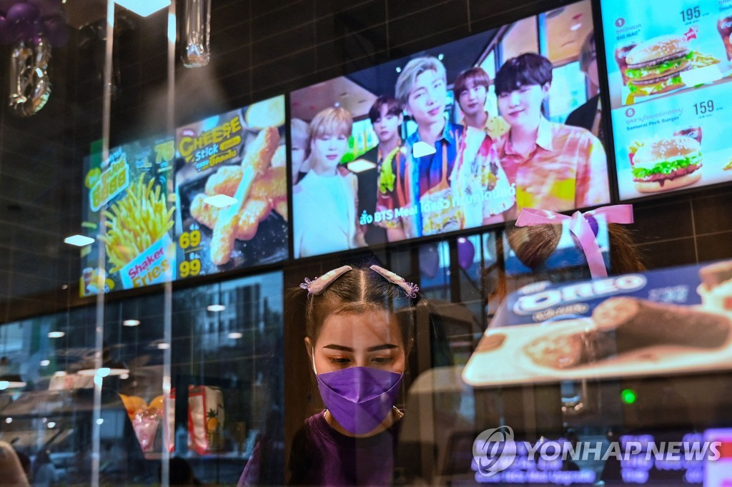 BTS 세트 메뉴를 파는 태국의 한 맥도날드 매장