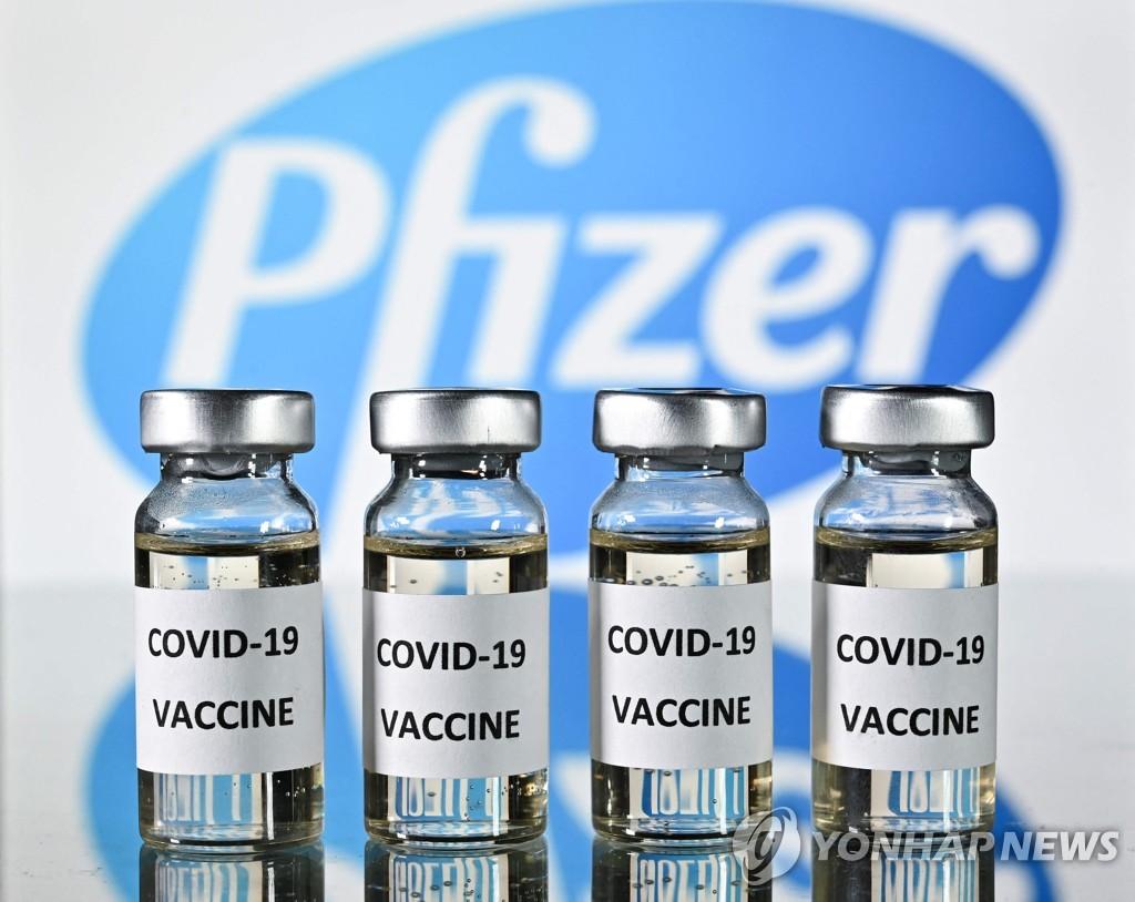 [AFP=연합뉴스 자료사진] 화이자 백신