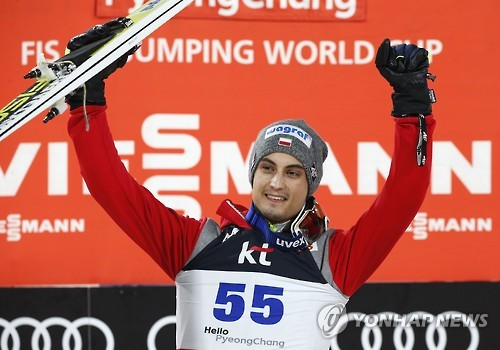 SOUTH KOREA FIS SKI JUMPING WORLD CUP