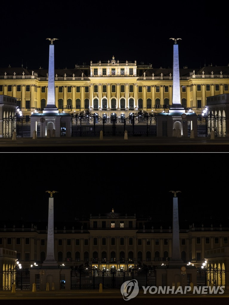 epaselect AUSTRIA EARTH HOUR
