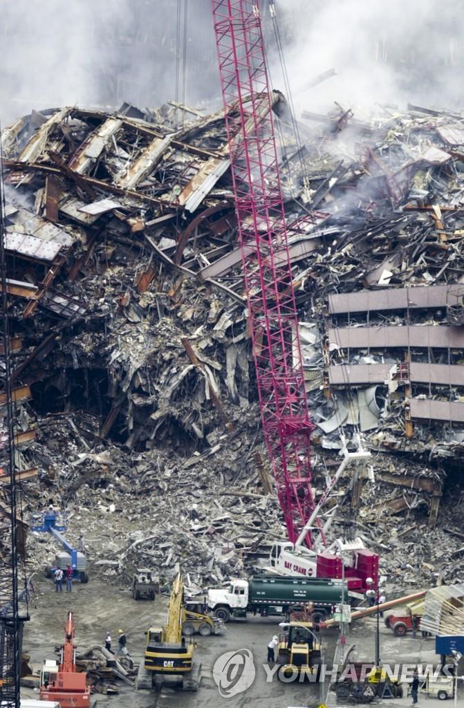 9·11 테러 후 무너진 뉴욕시 세계무역센터 빌딩 잔해