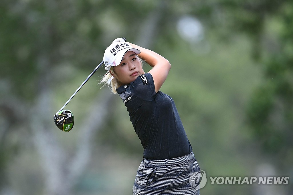 In this Getty Images photo, Lee Jeong-eun of South Korea watches her tee shot at the fifth hole during the final round of the U.S. Women's Open at the Country Club of Charleston in Charleston, South Carolina, on June 2, 2019. (Yonhap)