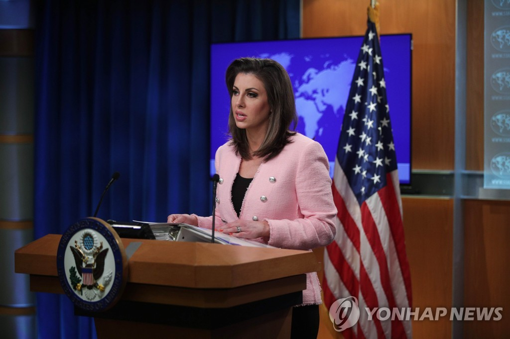 This AFP file photo shows U.S. State Department spokeswoman Morgan Ortagus. (Yonhap)