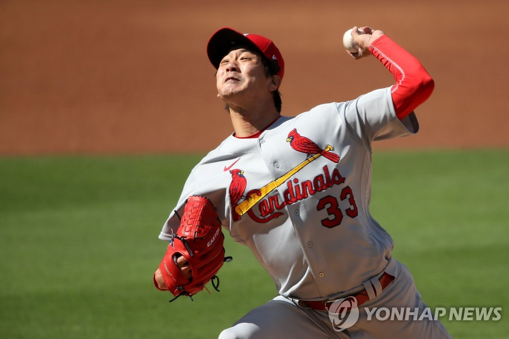 In this Getty Images file photo from Sept. 30, 2020, Kim Kwang-hyun of the St. Louis Cardinals pitches against the San Diego Padres during the bottom of the first inning of Game 1 of the National League Wild Card Series at Petco Park in San Diego. (Yonhap)