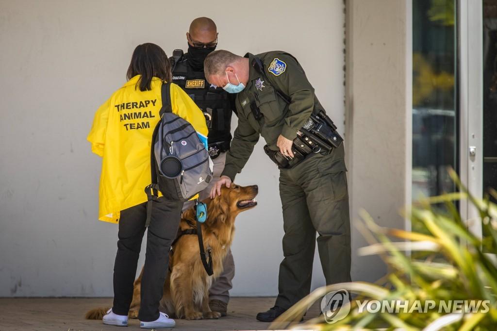 미국 경찰 치료견