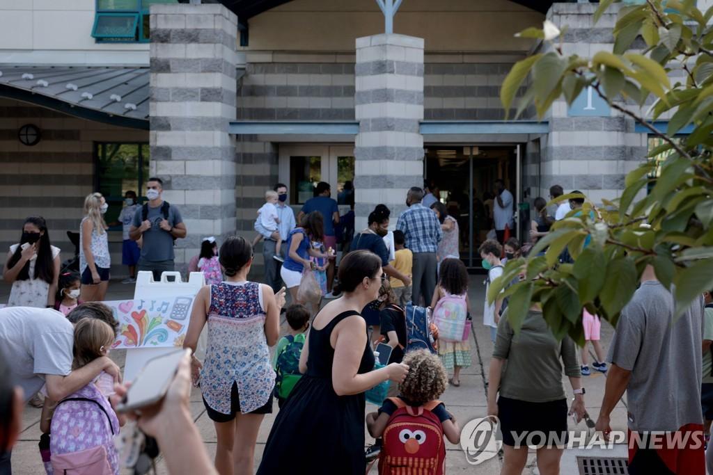 새 학기가 시작된 미국 학교[AFP=연합뉴스 자료사진]