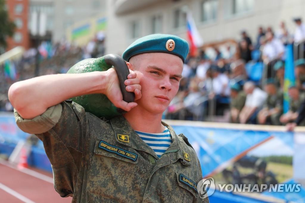 Paratrooper's Day celebrated in Ryazan, Russia