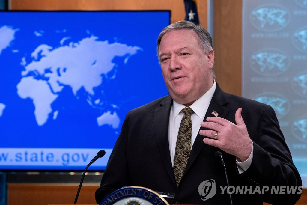 This Reuters photo shows U.S. Secretary of State Mike Pompeo speaking at a press briefing at the State Department in Washington on April 22, 2020. (Yonhap)
