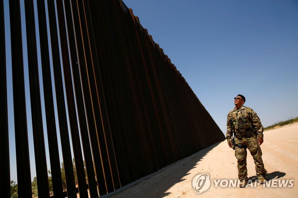 미·멕시코 국경 장벽