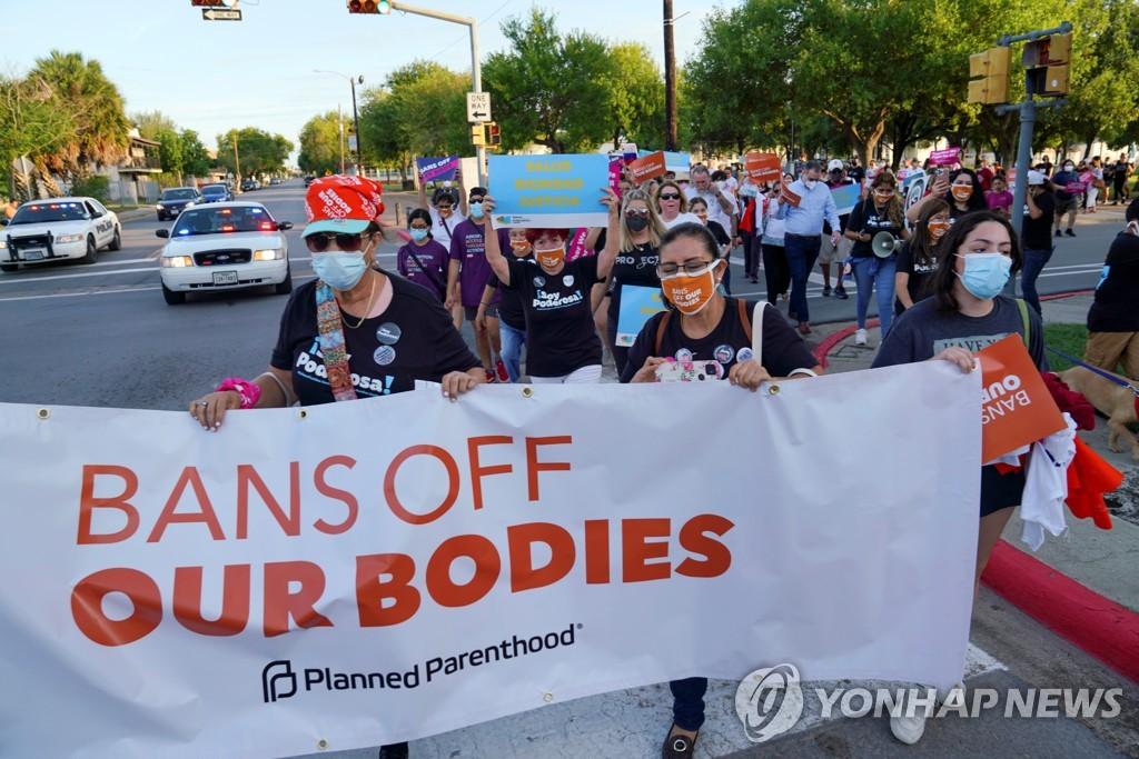 낙태금지법 반대운동.