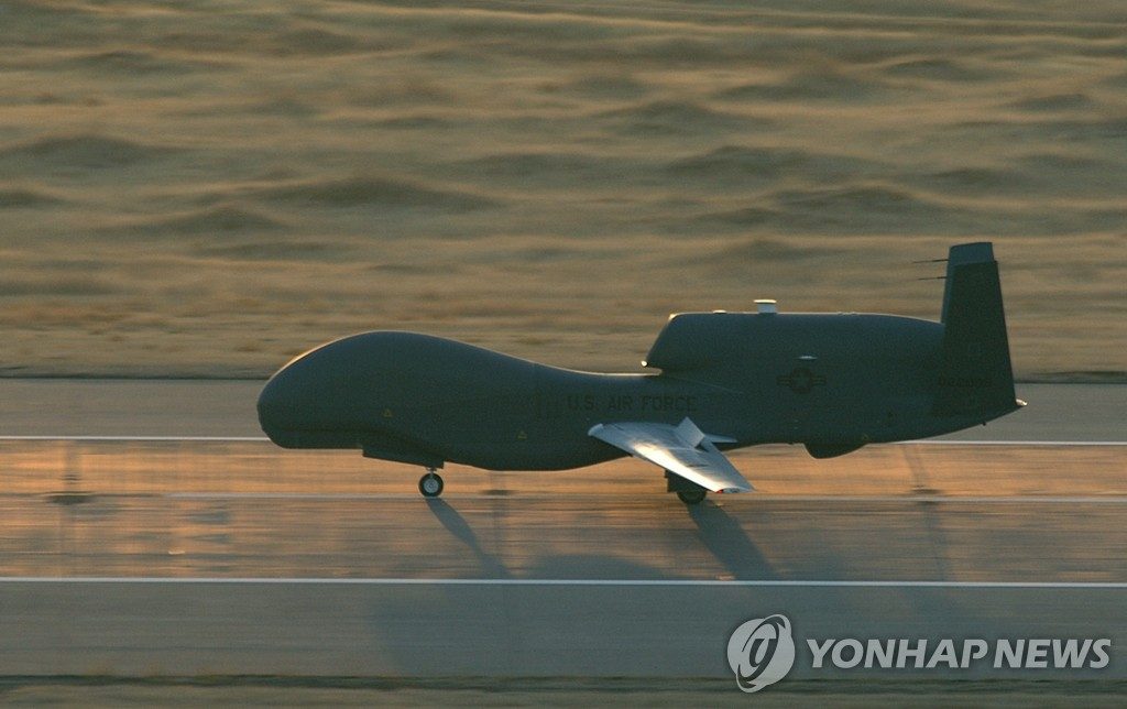 This undated Yonhap file photo shows a Global Hawk surveillance drone. (Yonhap)