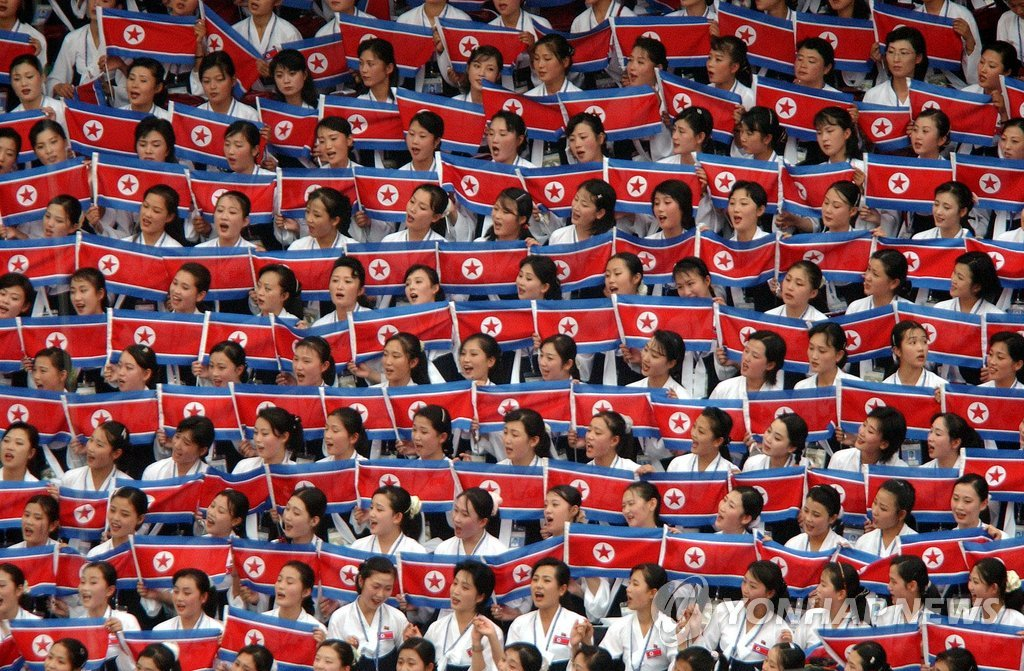 (3rd LD) N. Korea to dispatch cheerleading squad to Incheon Asian Games - 3