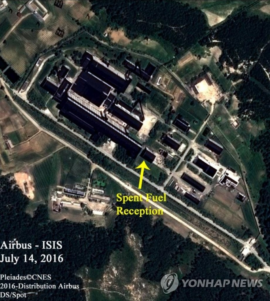 This satellite image, taken July 14, 2016, and provided by the Airbus Defense and Space and the Institute for Science and International Studies (ISIS), shows North Korea's nuclear reprocessing plant at its Yongbyon nuclear complex in the northeastern part of the country. (PHOTO NOT FOR SALE) (Yonhap)