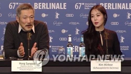 "Director Hong Sang-soo (L) and actress Kim Min-hee attend a news conference in Berlin to promote their film ""On the Beach at Night Alone"" at the 67th edition of the Berlin International Film Festival. (Yonhap)"