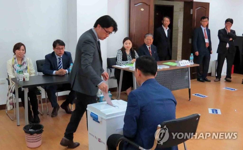 지난 19대 대선 재외선거