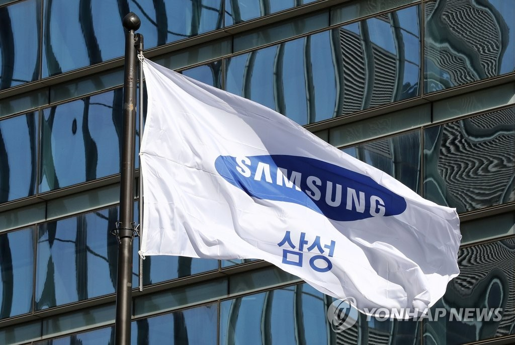 Samsung to hold global strategy meeting next week - 1