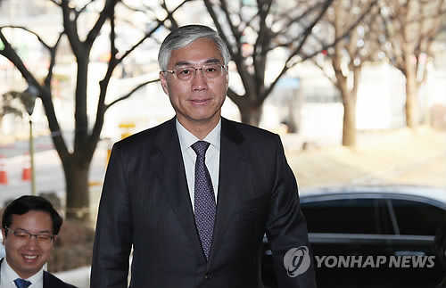Chinese ambassador to get honorary doctorate from S. Korean university
