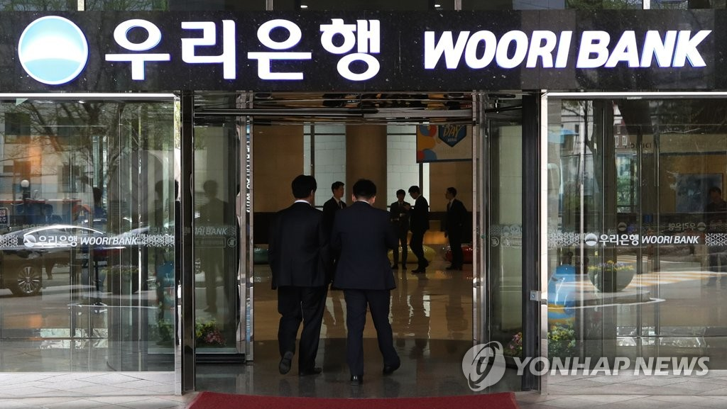 (LEAD) Woori Bank's net profit surges 33 pct in 2018 - 1