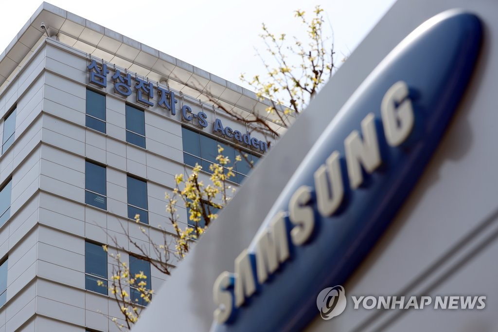 Samsung Electronics Service to hire 8,700 workers from subcontractors - 1