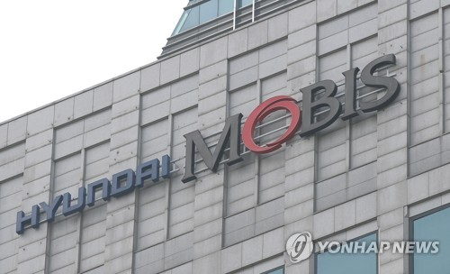 Hyundai Mobis swings to a net profit in Q4 on base effect