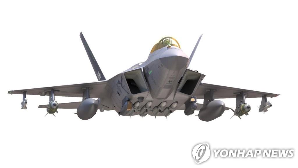 한국형 전투기 'KF-X' 전면부 기본설계 형상 모습. [방위사업청 제공=연합뉴스]