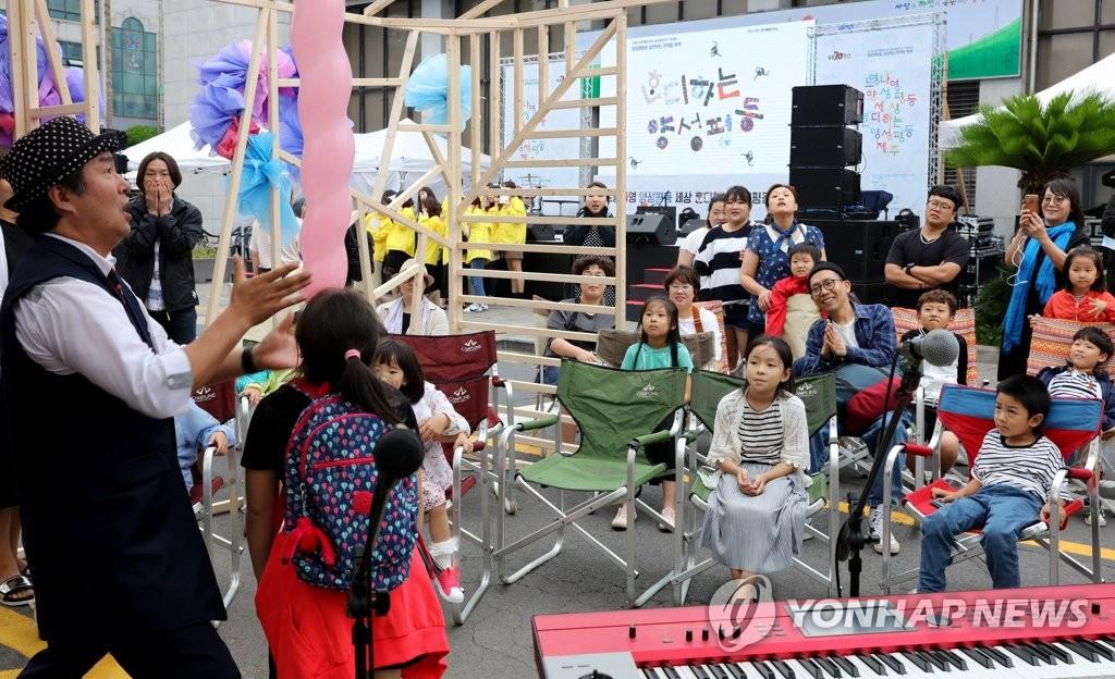 제주 양성평등 축제 버블아트