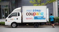 (News Focus) Money-losing e-commerce operators face critical test in S. Korea