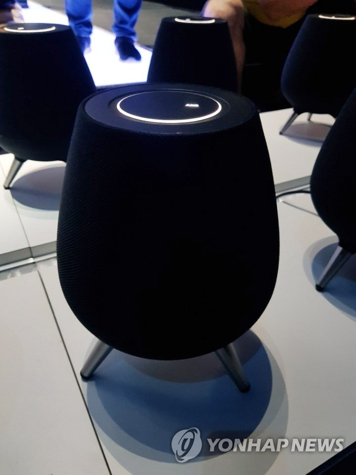 Haut-parleur intelligent «Galaxy Home»