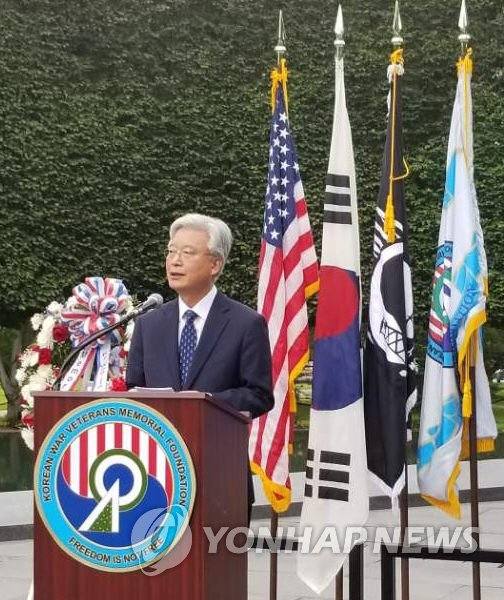 S. Korean ambassador to U.S. to receive diplomatic service award