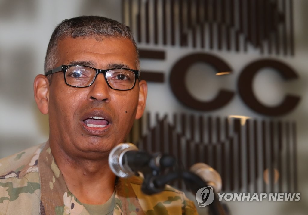 This photo, taken on Aug. 22, 2018, shows U.S. Forces Korea Commander Vincent Brooks speaking during a press conference in Seoul. (Yonhap)