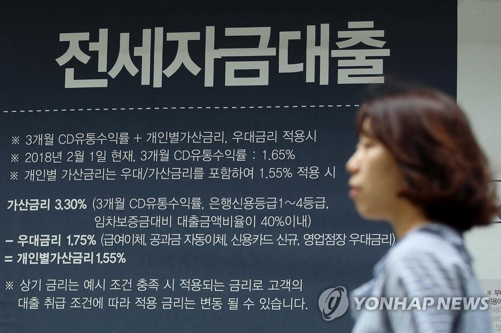 '집살 분위기 아니네'…9·13대책 이후 전세자금대출 급증