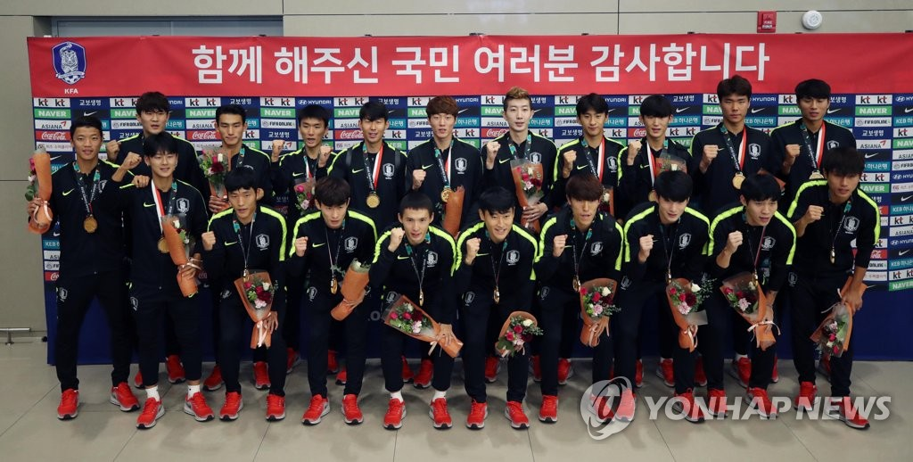 This file photo taken Sept. 3, 2018, shows South Korean football players who won a gold medal at the 18th Asian Games in Indonesia posing for a group photo at Incheon International Airport, west of Seoul. (Yonhap)
