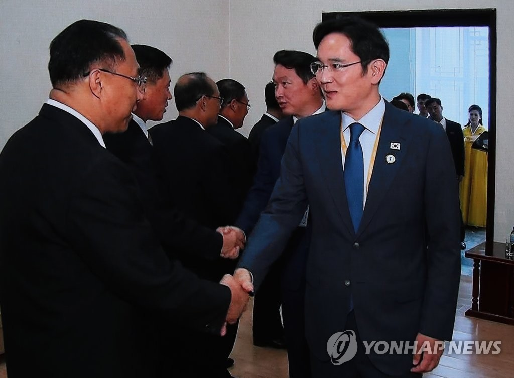 (LEAD) S. Korean business leaders meet N. Korean deputy PM