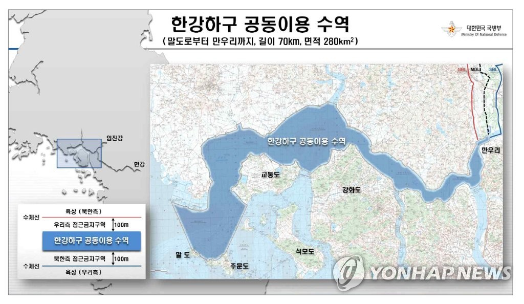 (LEAD) Koreas begin joint waterway survey along western border
