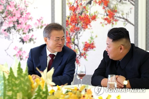 Inter-Korean summit in Pyongyang