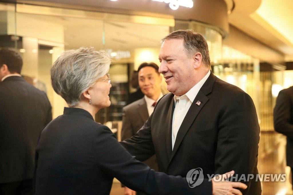 South Korean Foreign Minister Kang Kyung-wha meets with her U.S. counterpart, Mike Pompeo, in Seoul on Oct. 7, 2018, in this photo provided by her ministry. (Yonhap)
