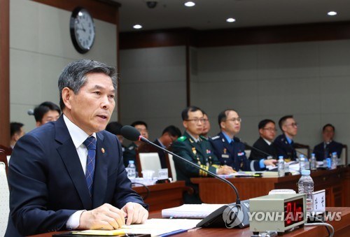 Defense minister says 'no particular change' on THAAD deployment amid peace efforts