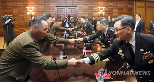 Inter-Korean military agreement already taking effect: official