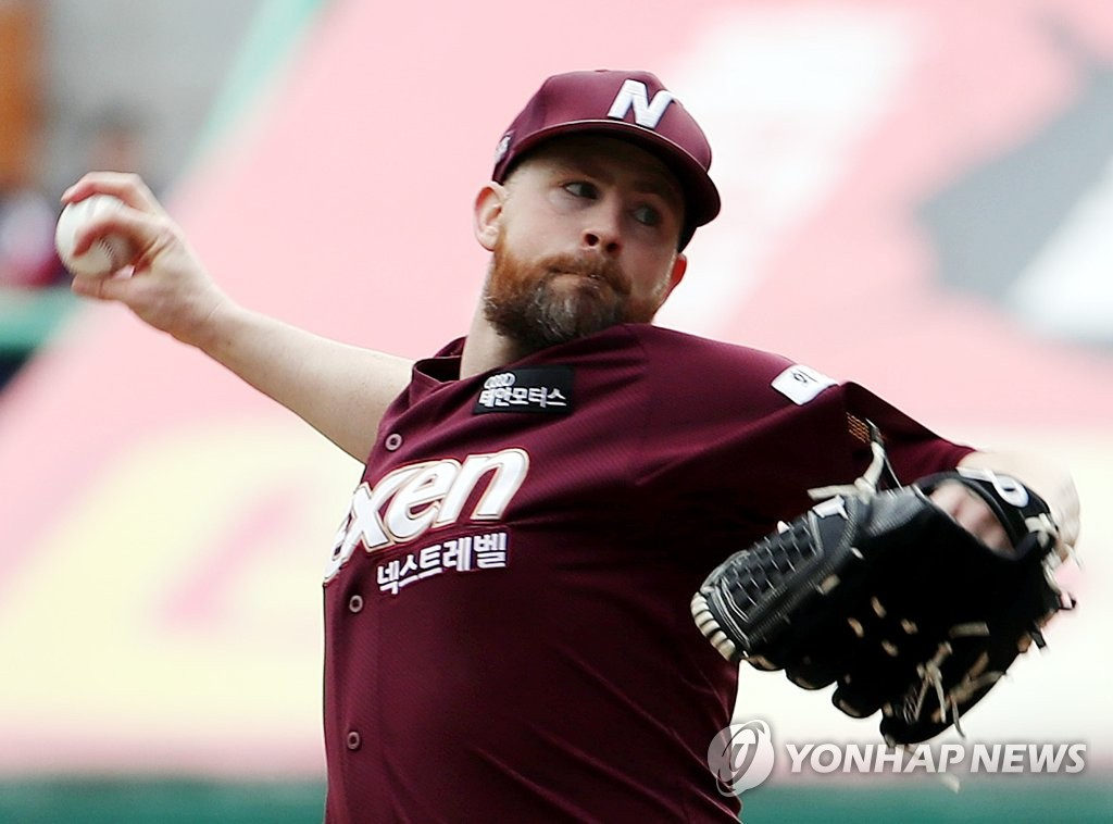 U.S. pitcher signs with S. Korean agency in hopes of 3rd stint in KBO